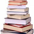 Books Stack — Stock Photo #1598040