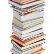 Stack of Books — Stock Photo #2620272