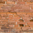 Old destroyed brick wall surface — Stock Photo