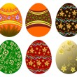 Easter eggs — Stock Photo #1627484
