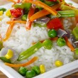 Rice with vegetables. - Stock Photo