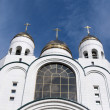 Russian cathedral — Stock Photo #1711598