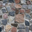 Stone texture set four — Stock Photo