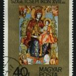 Postmark — Stock Photo #1853286