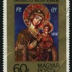 Postmark — Stock Photo #1853914