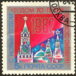 Stamp set sixty nine — Stock Photo #1856374