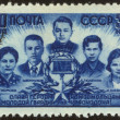 Постер, плакат: Retro postage stamp ninety five