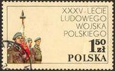 Stamp set seventy seven — Stock Photo