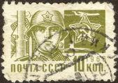 Stamp set twenty — Stock Photo