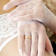 Stock Photo: Hands of bride