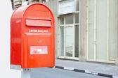 Boîte aux lettres — Photo