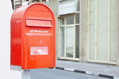 Mail-box — Stockfoto