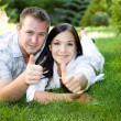 Happy couple — Stock Photo #1639413