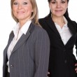 Business team — Stock Photo #1679362
