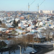 Stock Photo: THE CITY OF OMSK