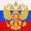 Russian Federation - Stock Photo