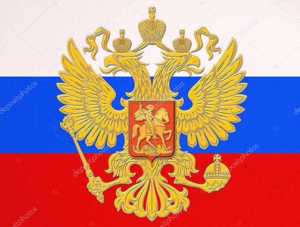 http://static3.depositphotos.com/1003515/206/i/950/depositphotos_2067442-Russian-Federation.jpg