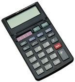 The calculator — Stock Photo