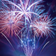 Royalty-Free Stock Photo: Beautiful fireworks