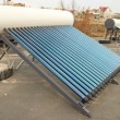 Vacuum solar water heating system — Stock Photo #1636569