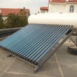 Vacuum solar water heating system — Stock Photo #1636607