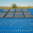 Stock Photo: Solar water heating system