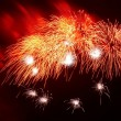 Beautiful fireworks — Stock Photo #1703360