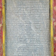 Tibetan stone manuscript — Photo