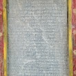 Tibetan stone manuscript - Stock Photo