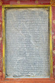 Tibetan stone manuscript — Stock Photo