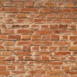 Stock Photo: Brick stone's texture