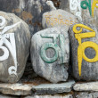 Stock Photo: Tibetprayer stones