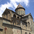 Royalty-Free Stock Photo: Sveticxoveli Cathedral