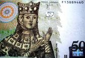 紙幣 — ストック写真