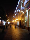 Tbilisi street — Stock Photo