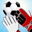 Stock Vector: Goalkeeper hands