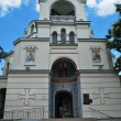 Stock Photo: Evpatoriya. church St. Nicolay (Nick)