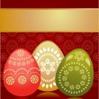 Royalty-Free Stock Векторное изображение: Easter card template - 4