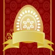 Royalty-Free Stock Vector Image: Easter card template - 1