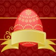 Royalty-Free Stock Vectorielle: Easter card template - 5