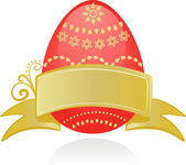 Easter card template - 7 — Stock Vector