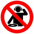 Stock Vector: No dj zone