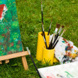 Painting — Stock Photo #1788705