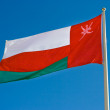 Stock Photo: National flag of Oman