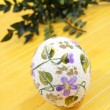 Easter, egg and spring - Stock Photo