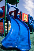 Park equipment — Stock Photo