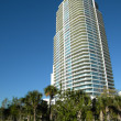 Luxurious condo tower - Stock Photo