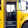 School Buses — Stockfoto