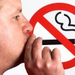 No Smoking Sign — Stock Photo #1716949