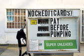 Old Gas Pumps — Stock Photo